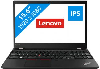 Lenovo ThinkPad T590 - 20N40033MH